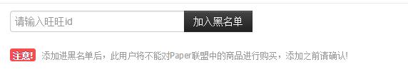 QQ截图20141115112433.png