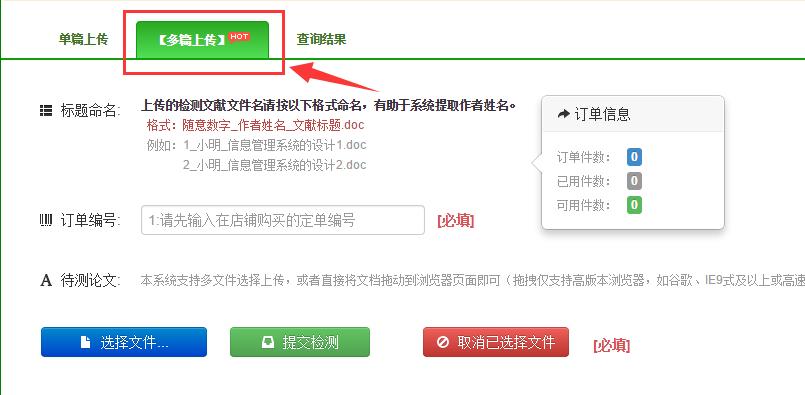 QQ截图20141119123013.png