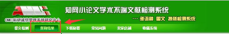 QQ截图20141119124009.png